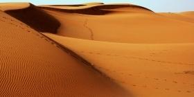 Фракционирование песка
