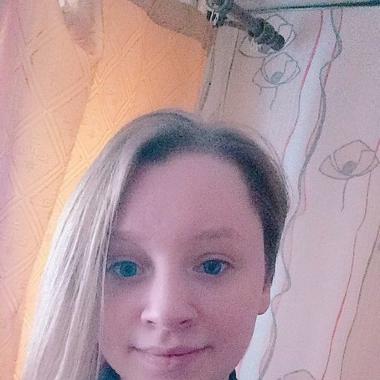 Катя Екатерина