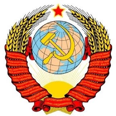 Михаил Ленин