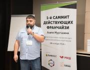 Александр Башков, СДЭК