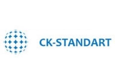 Зарабатывайте на продаже сертификации ISO минимум 300 000...