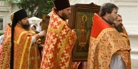 Производство религиозной одежды