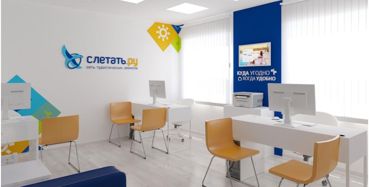 Открытие туристической фирмы казахстане бизнес план за орехи