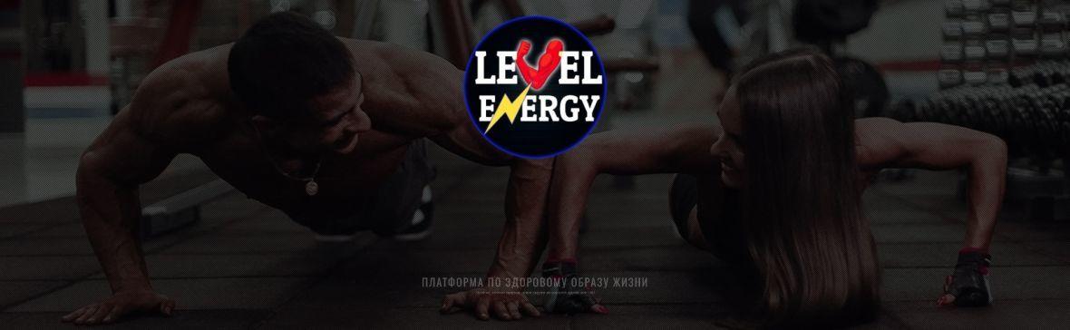 Level Energy