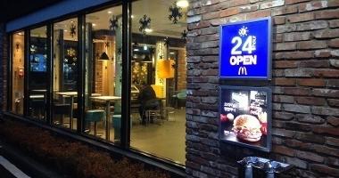 Макдоналдс запустит доставку еды