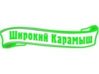 """ООО ТК""""Джусто"""""""
