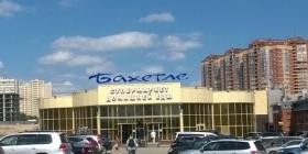Сеть супермаркетов «Бахетле» ищет нового владельца