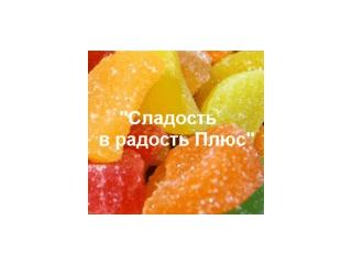 ООО Сладость в Радость Плюс