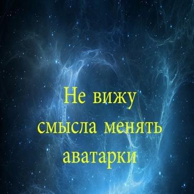 Виктор Кисилёв
