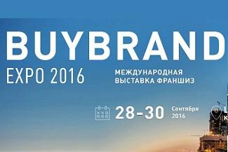 "BUYBRAND EXPO'2016.  Выставка франшиз ""Байбренд"" 2016"