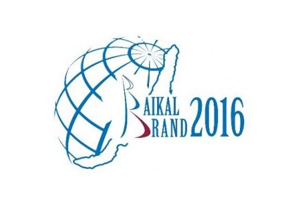 BAIKALBRAND - 2016