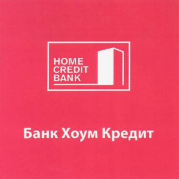 реклама кредита сбербанка 2020